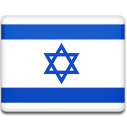 Israel Start-Up Nation logo